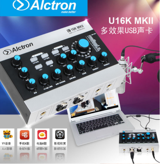 sound-card-alctorn-1